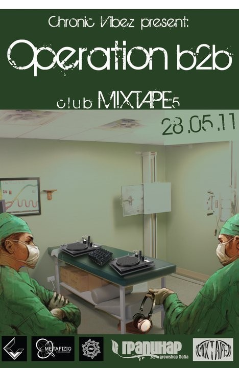 OPERATION B2B @ club *MIXTAPE 5* @ 28.05 | 22:00
